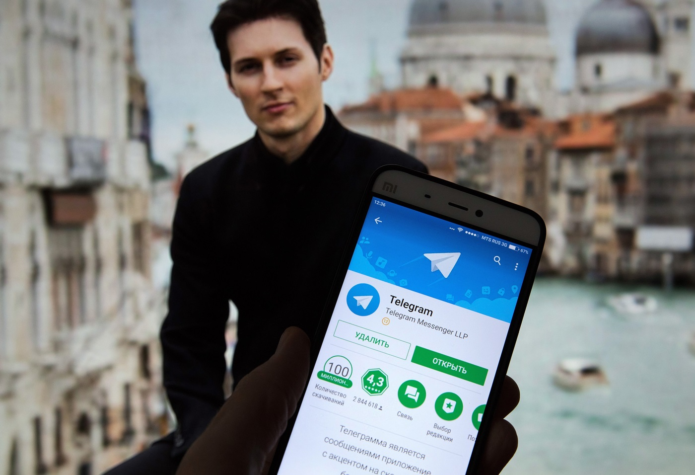 Спрос на облигации Telegram бьёт рекорды, но эксперты предупреждают, что здесь не всё так просто