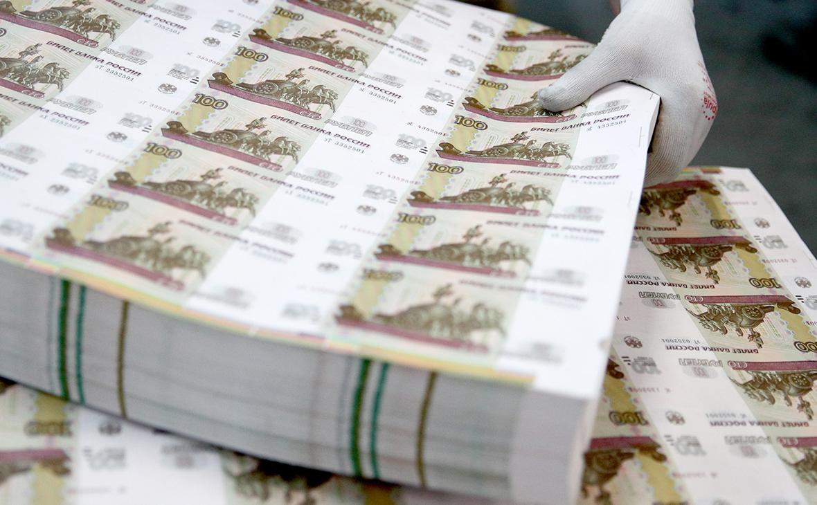 ЦБ РФ описал облик новой 100-рублёвой купюры