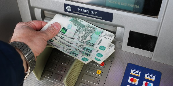 ФАС уличила банки РФ в навязывании зарплатных проектов