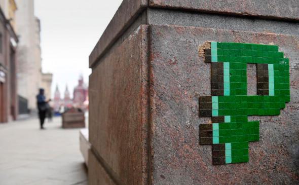 ЦБ определился с 12 банками, которым он доверит тестирование цифровых рублей