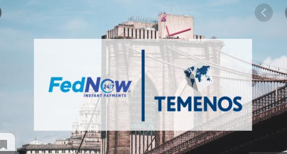 Temenos присоединился к пилотной программе FedNow ФРС США
