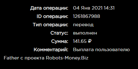 1609760137405.png