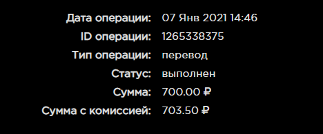 1610021640906.png
