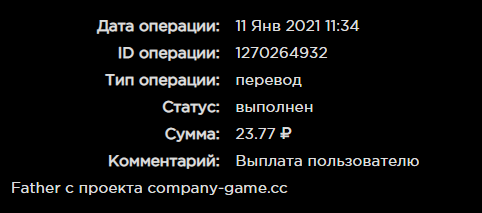 1610368249773.png