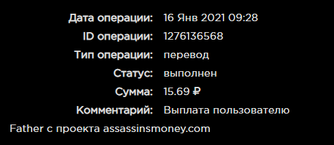 1610778557565.png