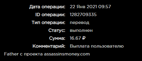 1611298705109.png