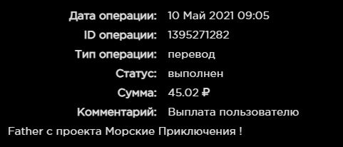 1620656191970.png