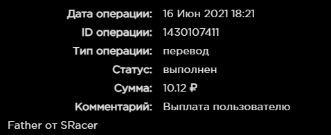 1623909768317.png
