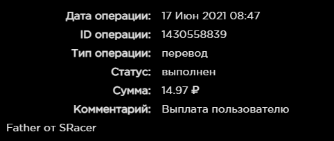 1623909787337.png