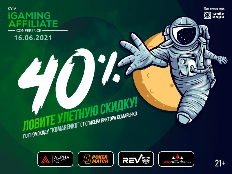 800-600-40_-ру.png