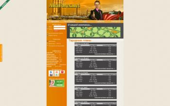 Нажмите на изображение для увеличения Название: altaforex.net.png Просмотров: 236 Размер:66.0 Кб ID:29948