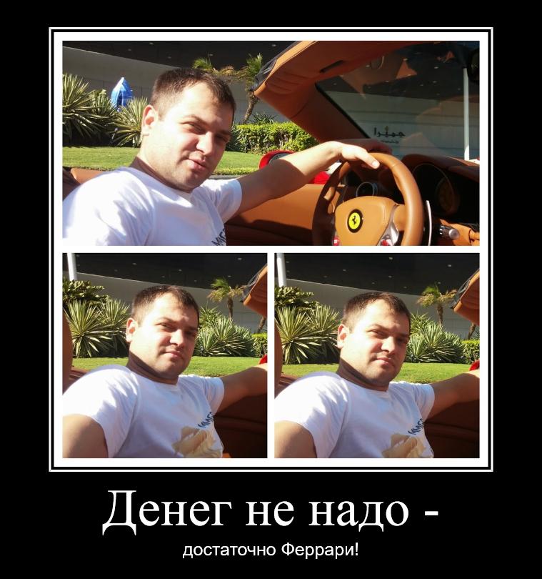 dem_60ac9702cb718.png