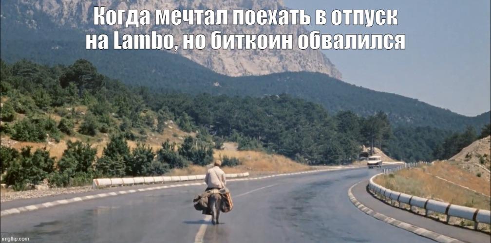 мем2.jpg