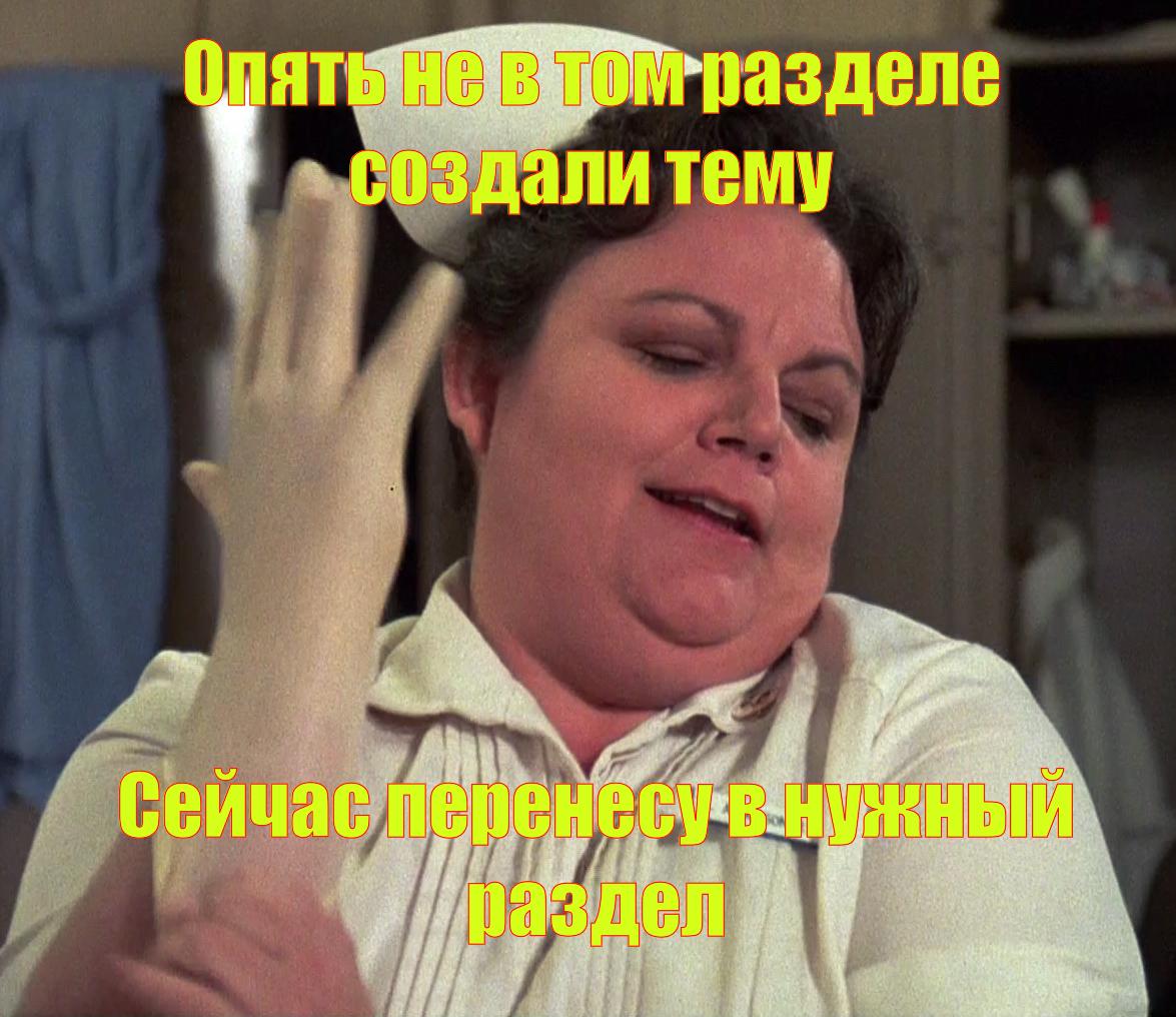 meme (12).jpg