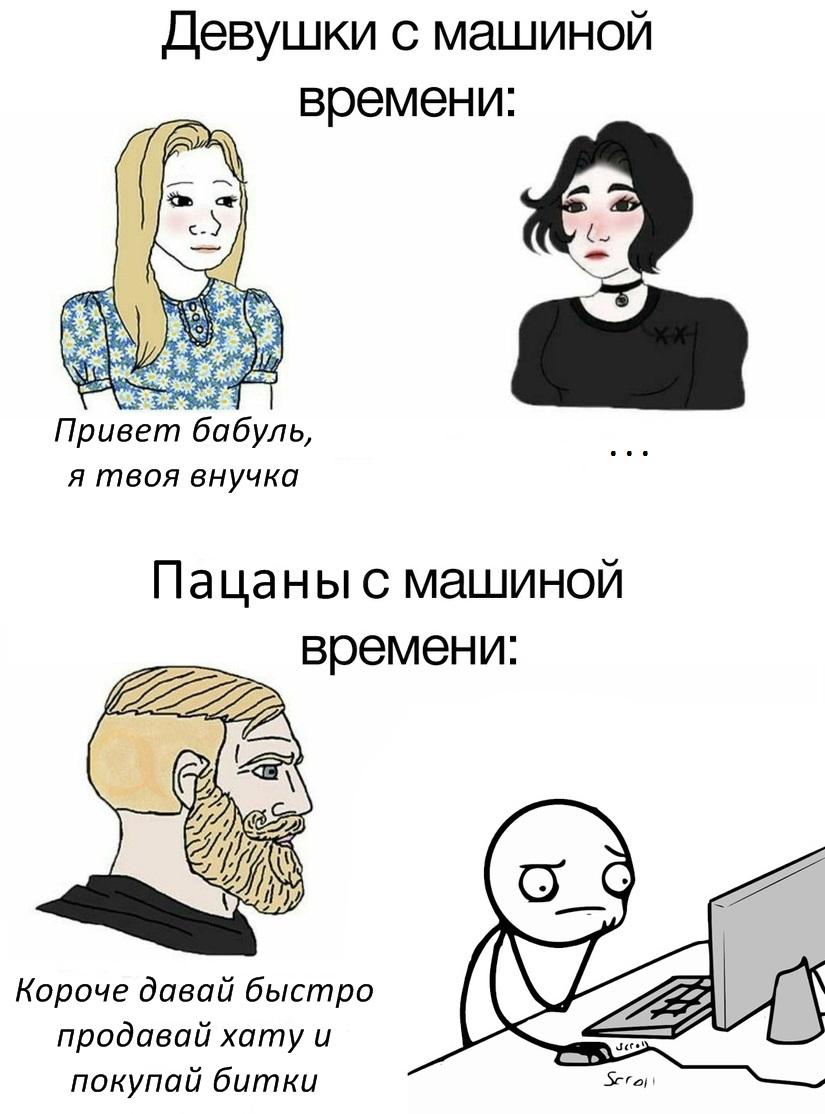 mmgp.jpg