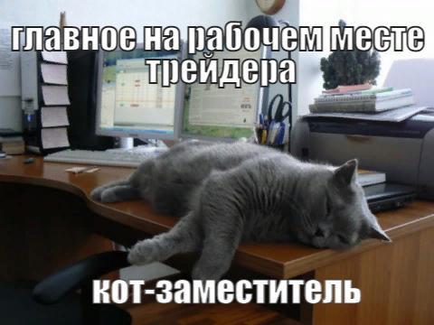 my-awesome-meme (3).jpeg