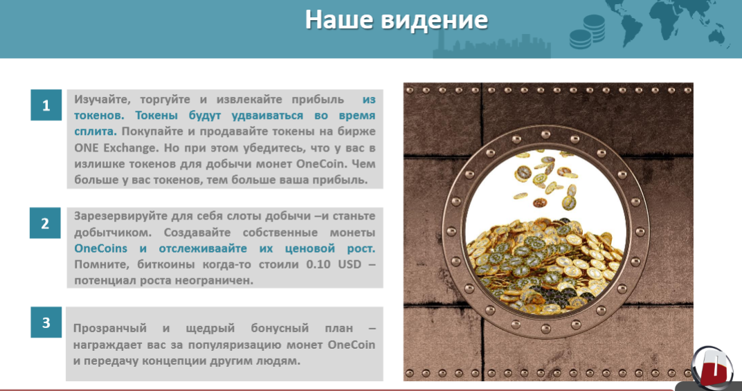 Нажмите на изображение для увеличения Название: One Coin -1111.png Просмотров: 1242 Размер:506.5 Кб ID:114085