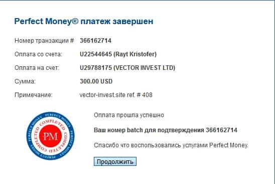 perfect_paying.jpg
