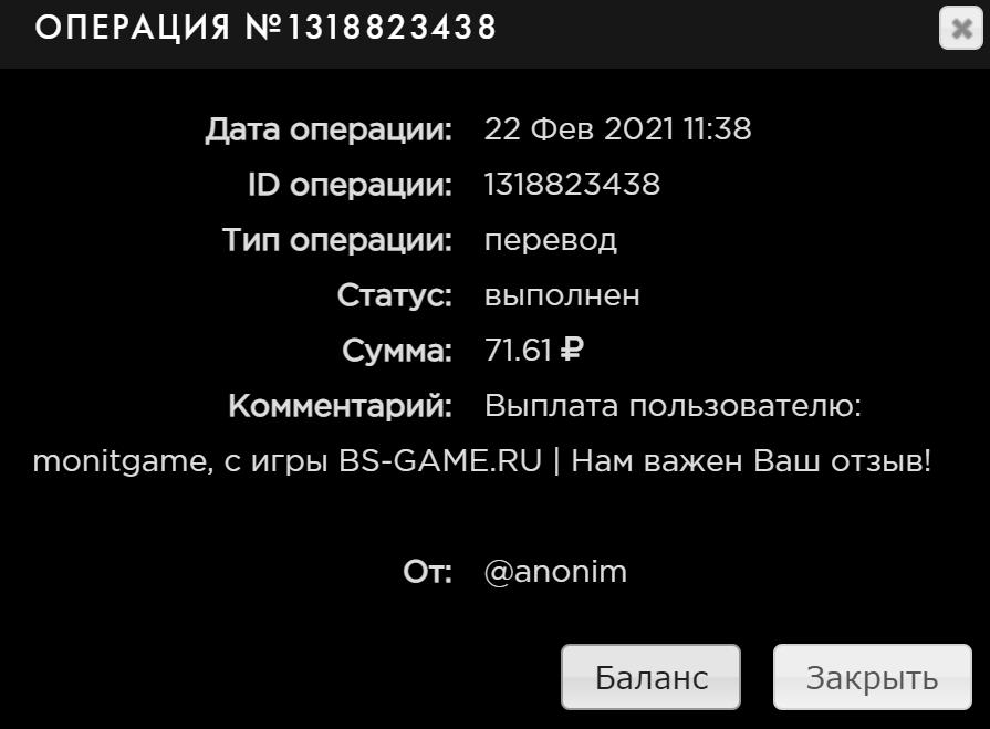 QIP Shot - Screen 6393.png