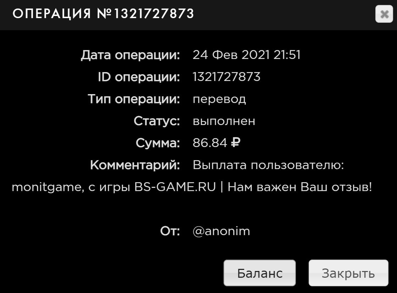QIP Shot - Screen 6428.png