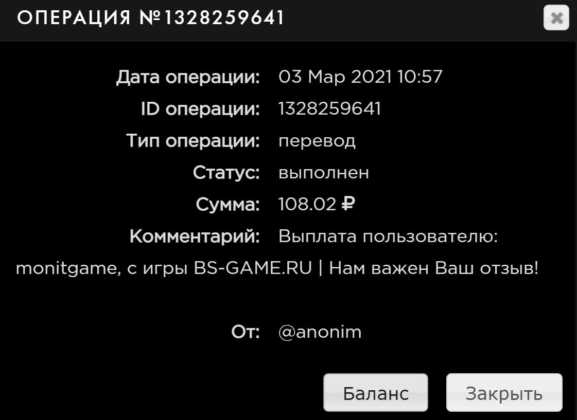 QIP Shot - Screen 6475.png