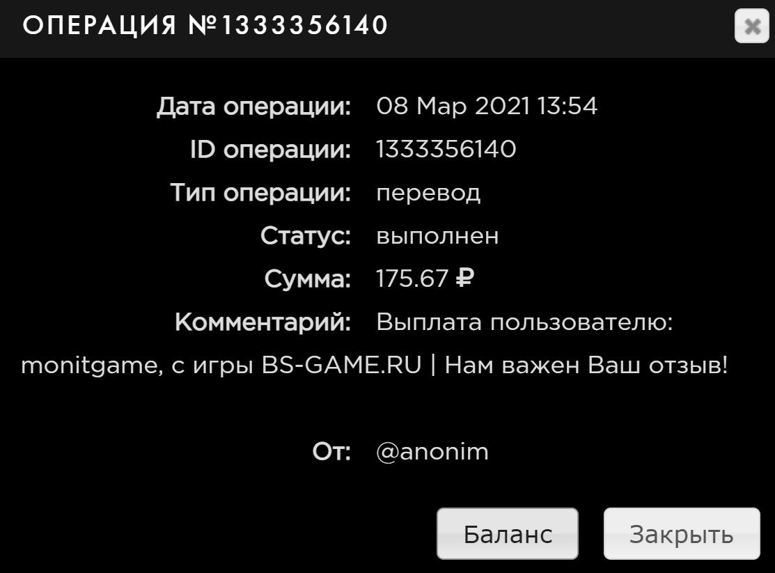 QIP Shot - Screen 6518.png