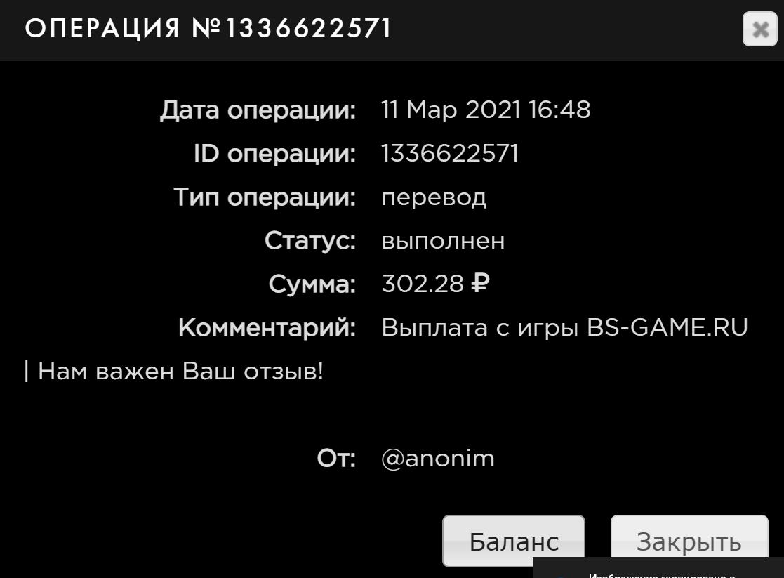 QIP Shot - Screen 6538.png