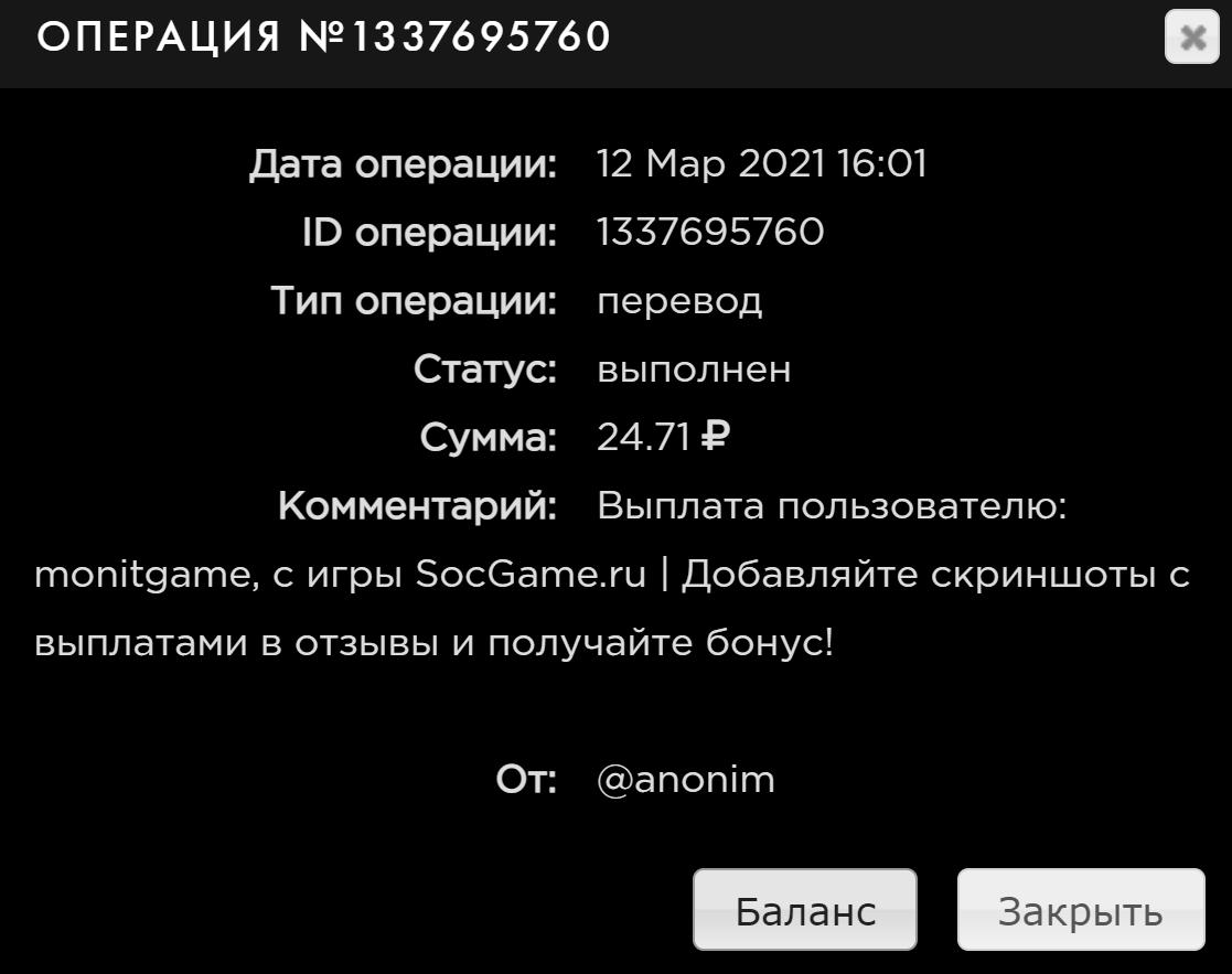 QIP Shot - Screen 6578.png