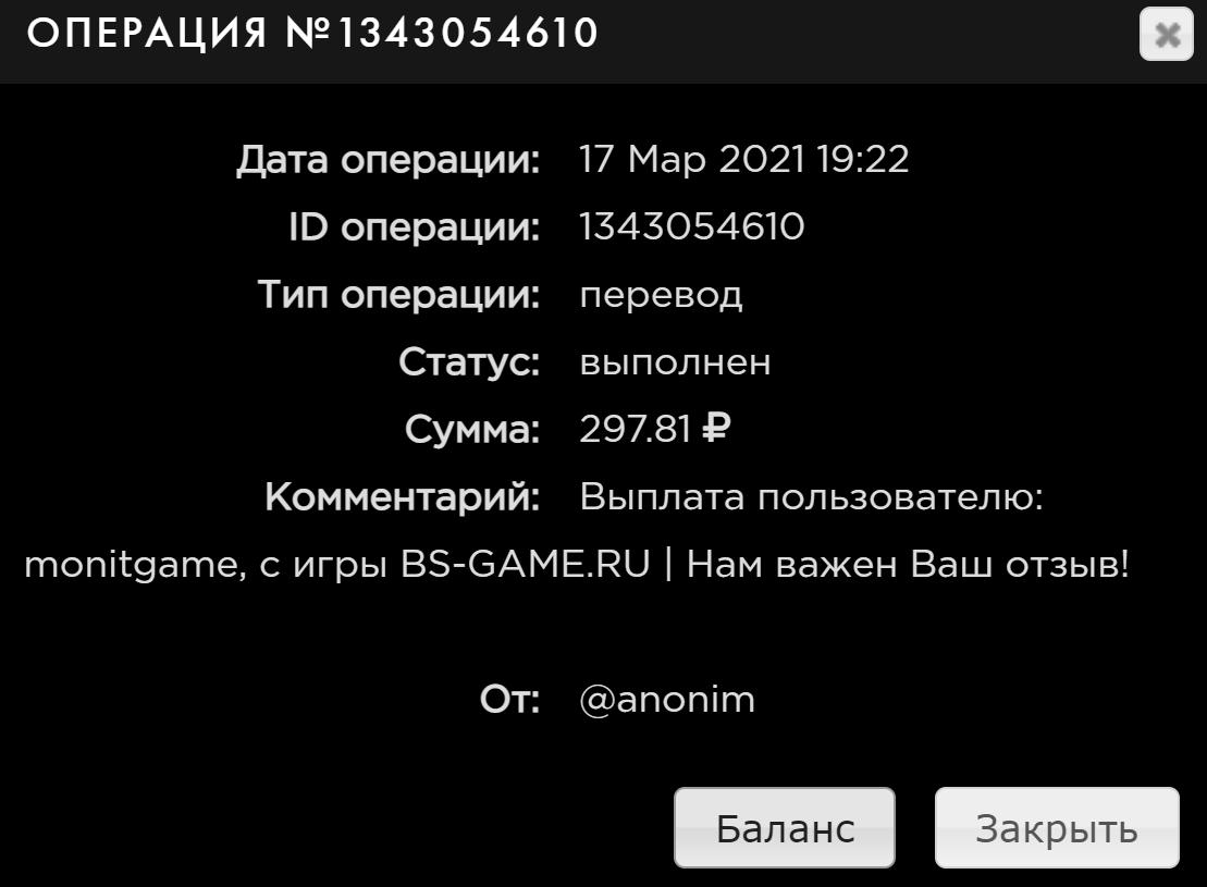 QIP Shot - Screen 6647.png