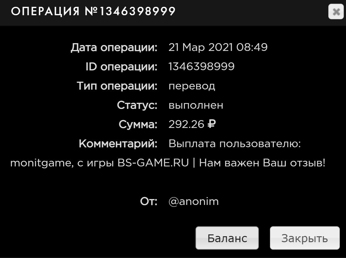 QIP Shot - Screen 6681.png