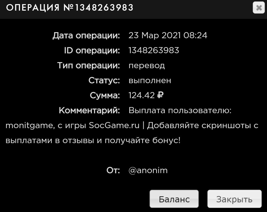 QIP Shot - Screen 6692.png