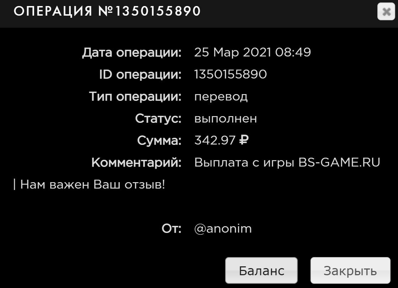 QIP Shot - Screen 6706.png