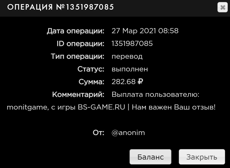 QIP Shot - Screen 6714.png