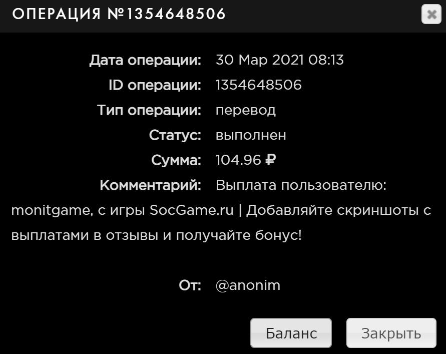 QIP Shot - Screen 6736.png