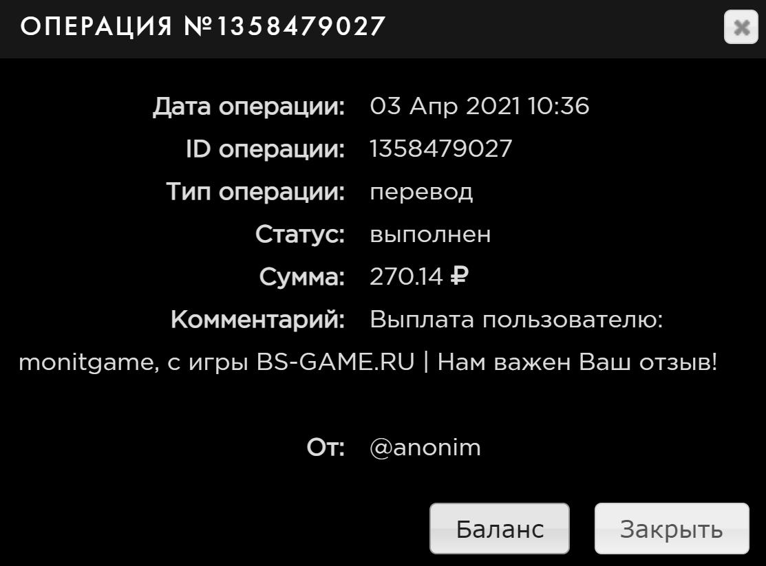 QIP Shot - Screen 6761.png