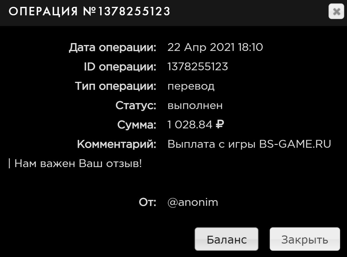 QIP Shot - Screen 6815.png