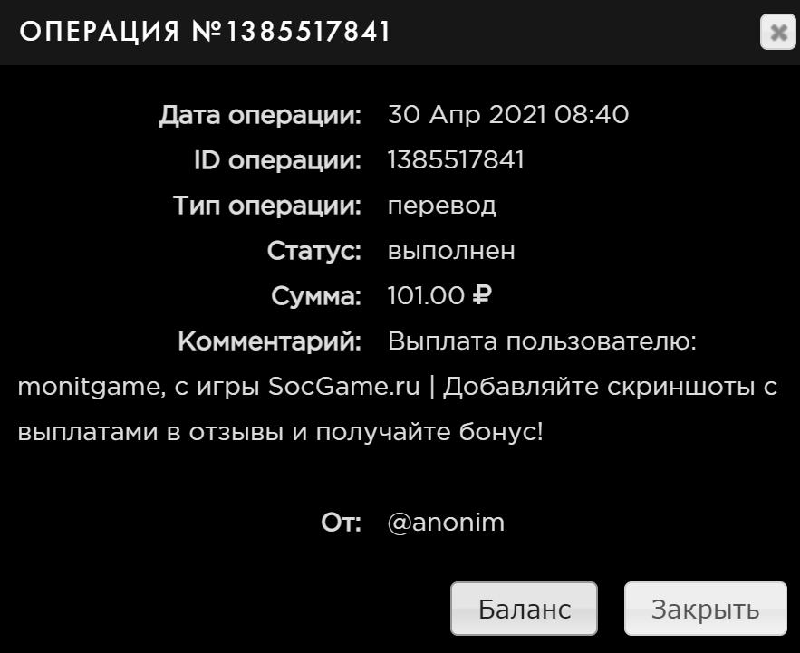 QIP Shot - Screen 6838.png