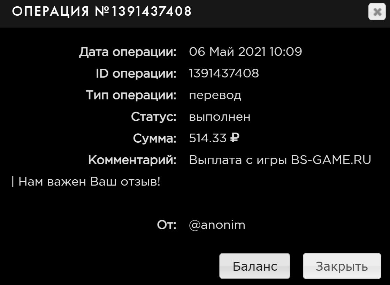 QIP Shot - Screen 6855.png