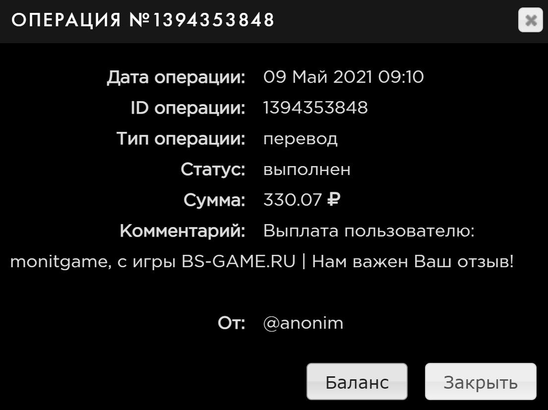 QIP Shot - Screen 6859.png