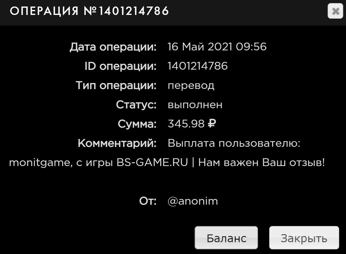 QIP Shot - Screen 6879.png