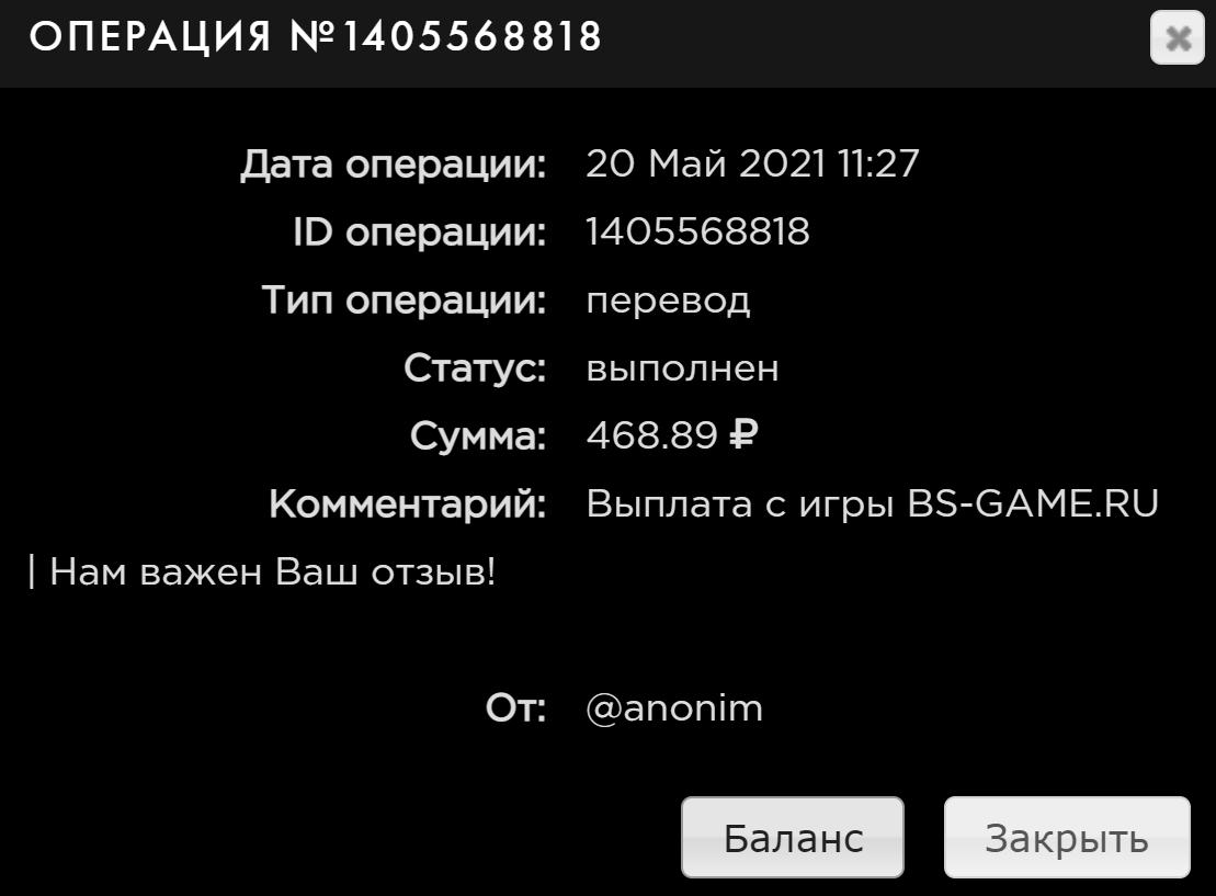 QIP Shot - Screen 6890.png