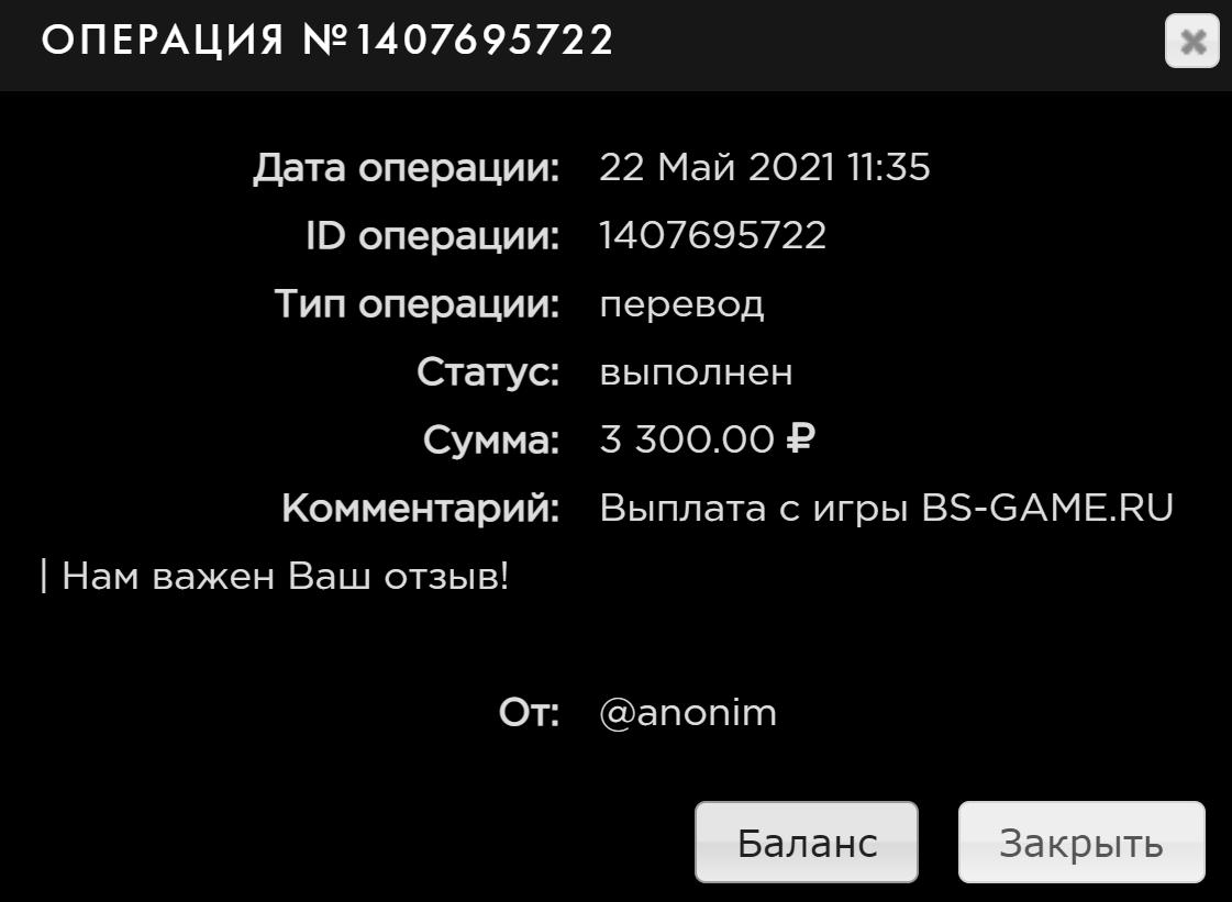 QIP Shot - Screen 6904.png