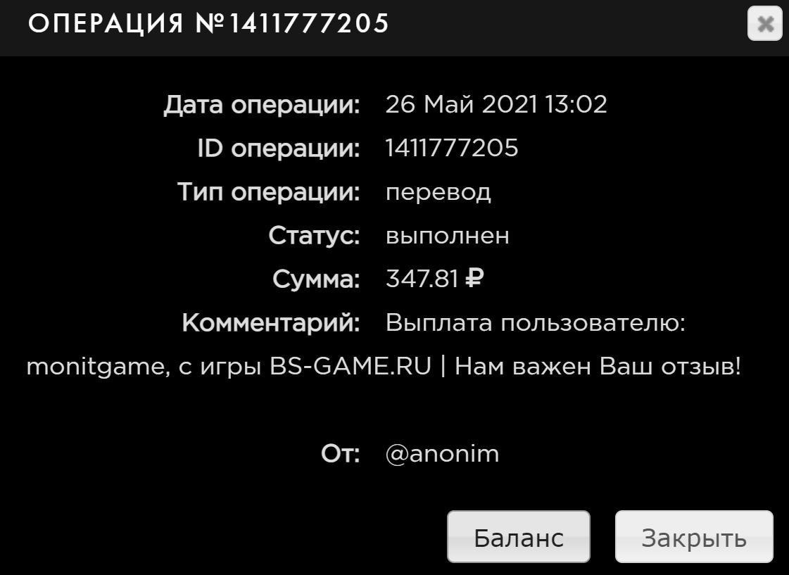 QIP Shot - Screen 6956.png