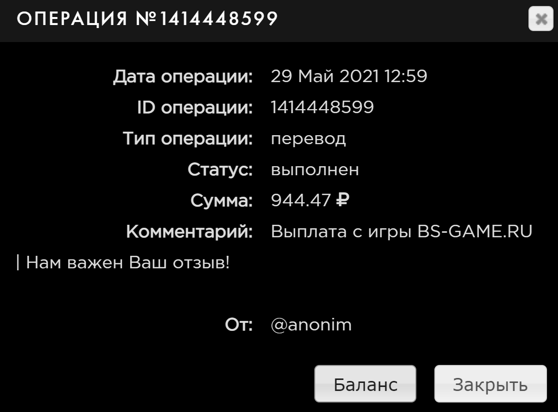 QIP Shot - Screen 6973.png