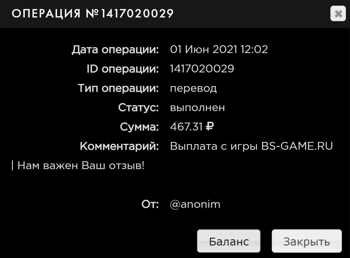 QIP Shot - Screen 6994.png