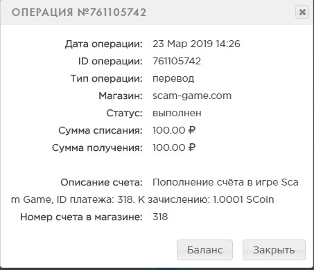 Нажмите на изображение для увеличения Название: Screenshot_2.jpg Просмотров: 58 Размер:32.2 Кб ID:241778