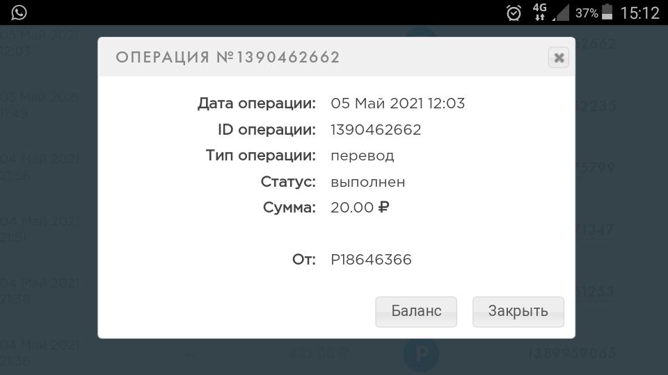 Screenshot_2021-05-05-15-12-28.png