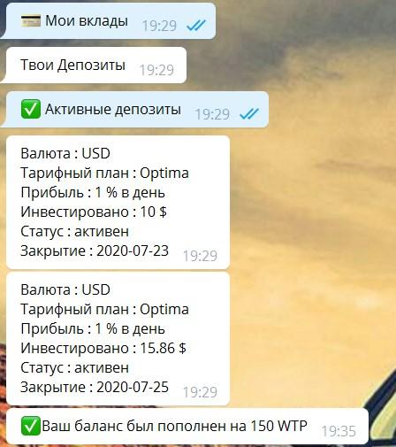 Нажмите на изображение для увеличения Название: Screenshot_40.jpg Просмотров: 112 Размер:59.4 Кб ID:249812