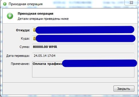 Нажмите на изображение для увеличения Название: Скрин5.jpg Просмотров: 289 Размер:75.8 Кб ID:99632