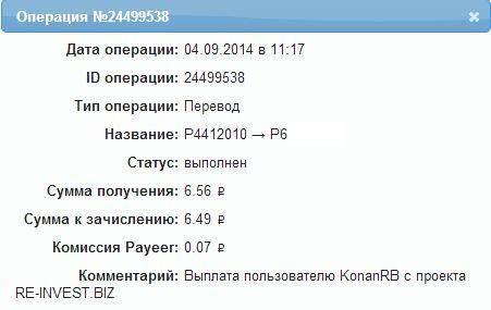 Нажмите на изображение для увеличения Название: Vyvod.JPG Просмотров: 186 Размер:26.5 Кб ID:106661